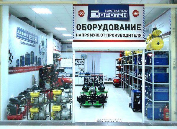 Магазин Самара МКМ